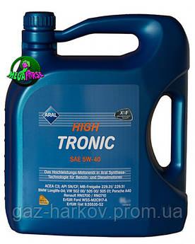 Синтетическое моторное масло Aral HighTronic 5w-40 (4лтр.)
