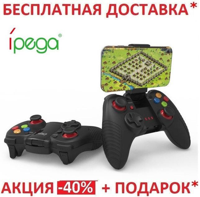 IPega PG-9067 PG 9067 беспроводной геймпад Bluetooth игровой контроллер Джойстик с растягивающимся кронштейном