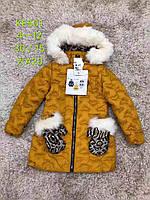 Куртки утеплені для дівчаток оптом розміри 4-12 років, S&D арт. KF 501