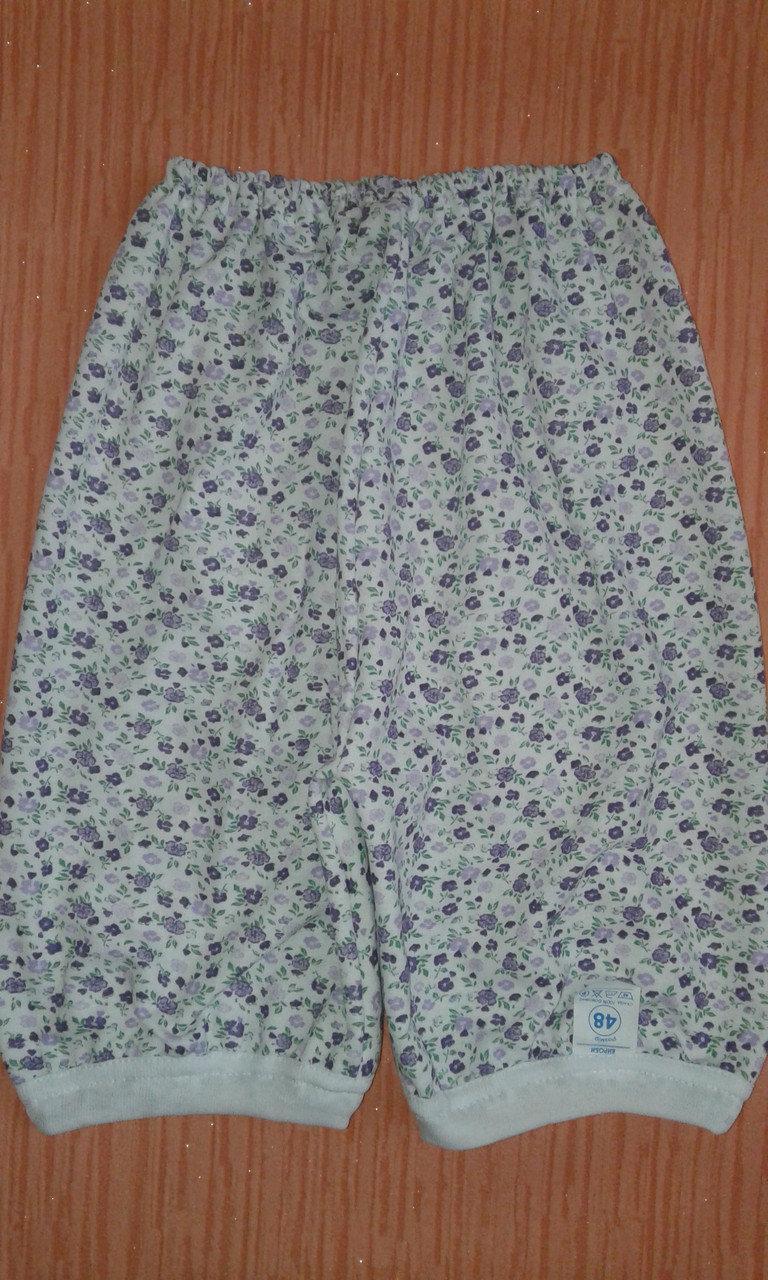 Трусы панталоны женские теплые на байке 100% хлопок,р.48. От 4шт по 34грн
