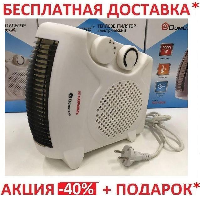 Тепловентилятор domotec MS 5903 (2000 Bт)
