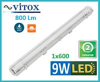 Светильник промышленный под LED лампу Т8 1х600мм SH-10 IP65 Slim