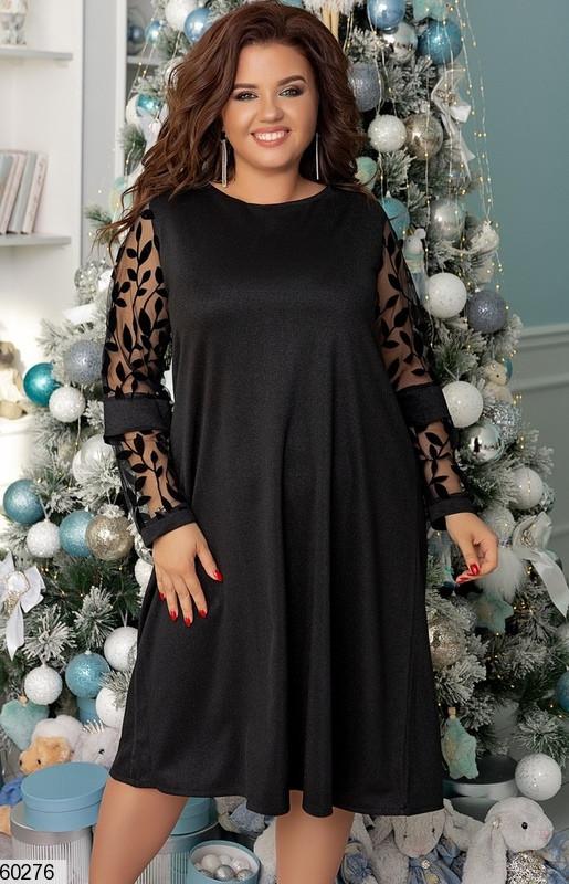 Черное нарядное платье трапеция