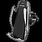 Беспроводное зарядное устройство Smart Sensor S5 Black сенсорный автодержатель, фото 6