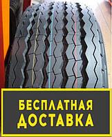 Грузовые шины 385/65 r22,5 Lanvigator T706