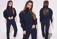 ЖІночий теплий спортивний костюм з вставками ,4 кольори. Р-ри 42-48, фото 1