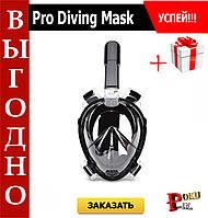 Подводная маскаJust Breath Pro Diving Mask, фото 1