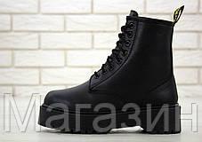 Зимние женские ботинки Dr. Martens Jadon Boot Mono Black Доктор Мартинс Жадон черные С МЕХОМ, фото 3