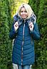 Зимняя куртка женская  черная, фото 3