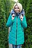Зимняя куртка женская  черная, фото 6