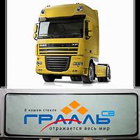 Лобовое стекло DAF 105 XF 2006 - 2013