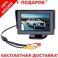 """Автомобильный дисплей монитор LCD 5"""" для двух камер Stand Security TFT Monitor"""