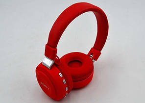 Беспроводные наушники Sony MDR-XB700BY Bluetooth, блютуз/ розовый, голубой, желтый, серый, красный