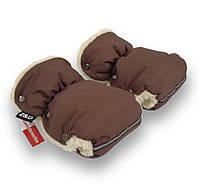 Муфты рукавички Zdrowe Dziecko (Z&D Польша) для рук мамы на коляску на овчине коричневые зимние для коляски о