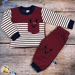 Детский костюм трёхнить и начёс для мальчика или девочки Размеры: 9,12,24,36 месяцев (9261-1)
