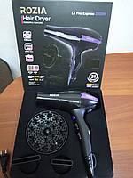 Мощный профессиональный фен для волос ROZIA HC 8508 - 2500Вт.