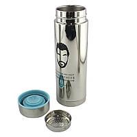 Термос с ситечком для чая и гравировкой Uterary Style голубой SKL11-203708