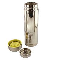 Термос с ситечком для чая и гравировкой Uterary Style желтый SKL11-203709