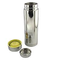 Термос с ситечком для чая и гравировкой Uterary Style зеленый SKL11-203710