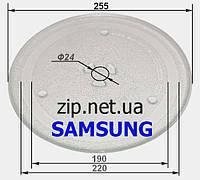 Тарелка для микроволновки 255 мм. Samsung