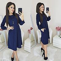 Элегантное женское платье на каждый день BZ-8691