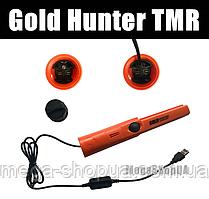 Целеуказатель подводный Gold Hunter TMR Orange. Пинпоинтер металлоискатель для поиска. Металошукач пінпоінтер