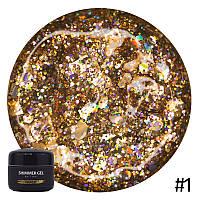 Гель для дизайна NUB Shimmer Gel № 01 (золотой, голографический, микс блесток и конфетти), 5 мл