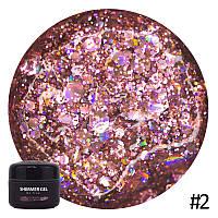 Гель для дизайна NUB Shimmer Gel № 02 (красно-розовый, голографический, микс блесток и конфетти), 5 мл