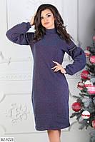 Женское утепленное платье на каждый день BZ-9223
