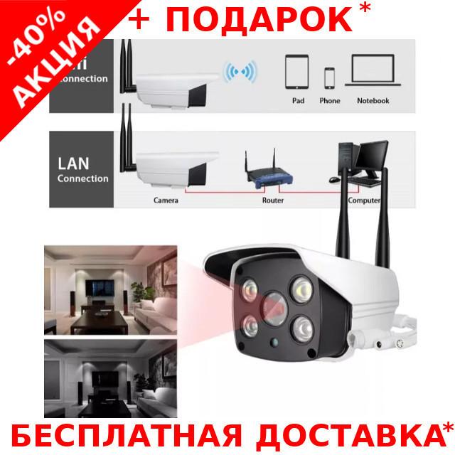 IP камера для видеонаблюдения уличная HD IP CAM 2.0 MP Ethernet + WiFi