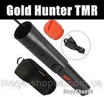 Целеуказатель пинпоинтер подводный Gold Hunter TMR Black. Металлоискатель для поиска. Металошукач пінпоінтер
