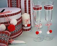 Свадебные бокалы  Wedding Chic  в украинском стиле