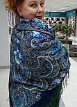 Исполнение желаний 1799-14, павлопосадский платок шерстяной (двуниточная шерсть) с шелковой вязаной бахромой, фото 7