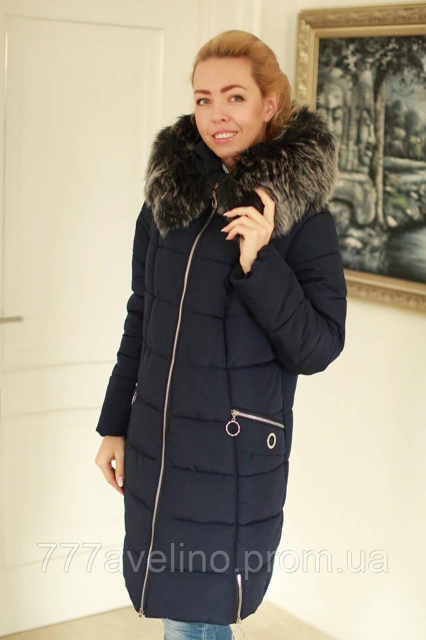 Куртка женская зимняя модная синяя