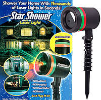 Лазерный проектор Star Shower Laser Light для дома и улицы