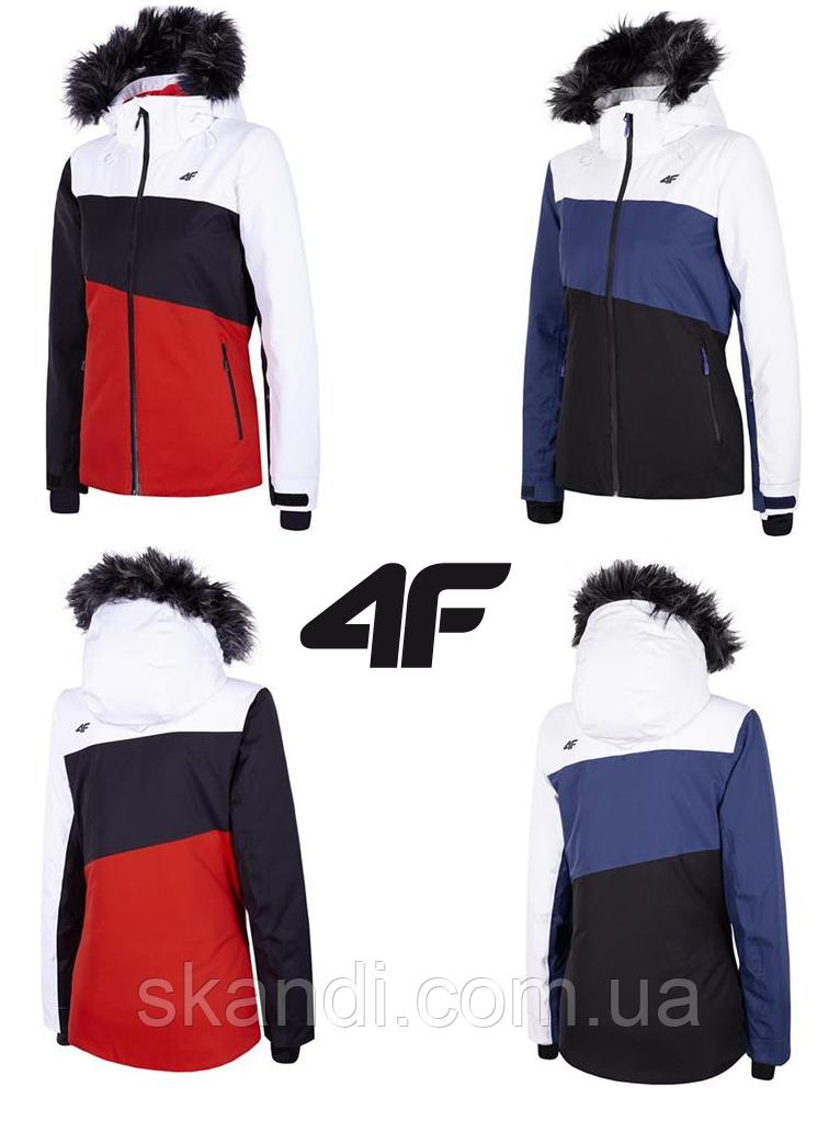 Женская качественная горнолыжная куртка 4F(Оригинал) ( S/M/L/XL)