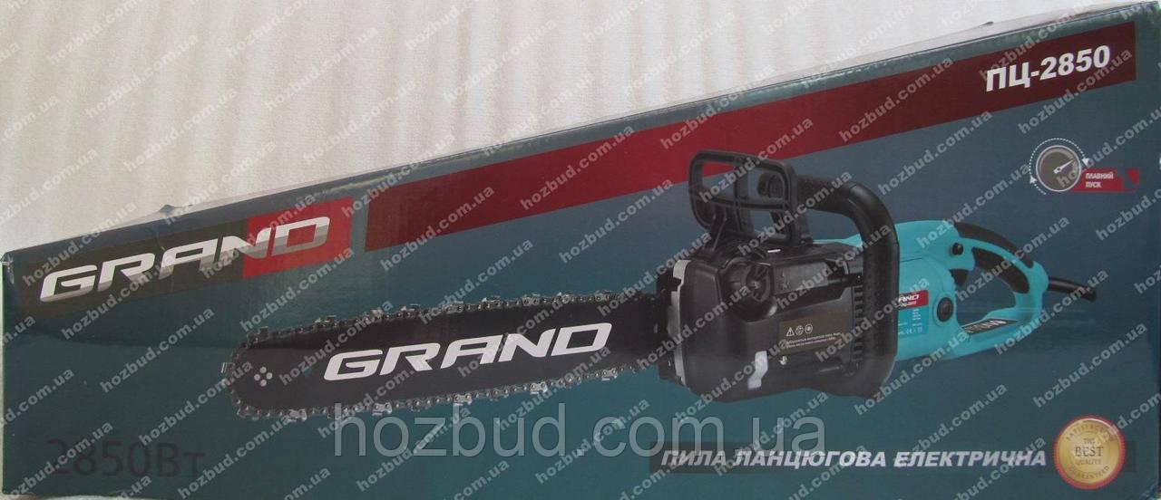 Електропила Grand ПЦ-2850 (плавний пуск)