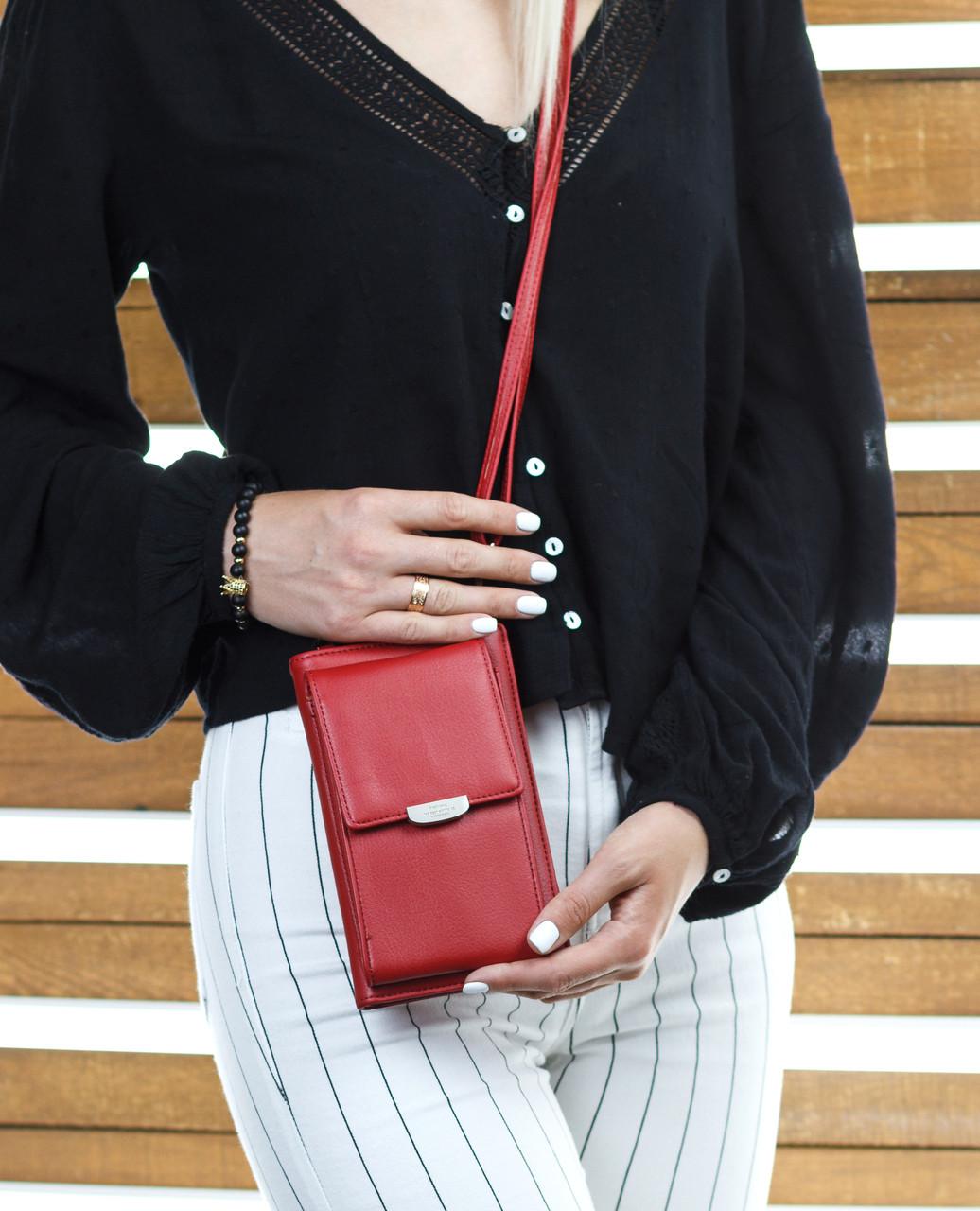 Сумка-клатч красня с карманом для телефона
