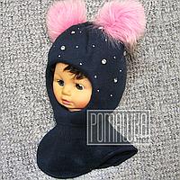 Зимняя р 50-52 2 3 4 года детская термо шапка шлем балаклава капор для девочки зима на зиму 4970 Синий 52