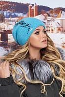 Шапка «Эмбер» Женская теплая зимняя с подкладом и декором. Все цвета в наличии (кроме черного)