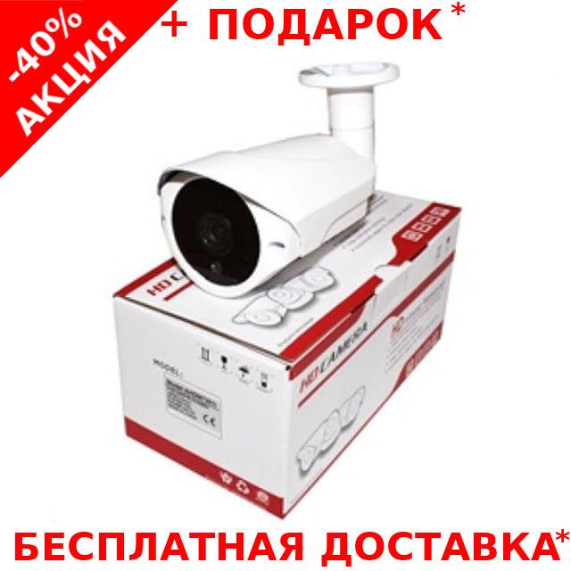 Уличная камера видеонаблюдения AHD-M7301I (2MP-3,6mm) с ночной подсветкой