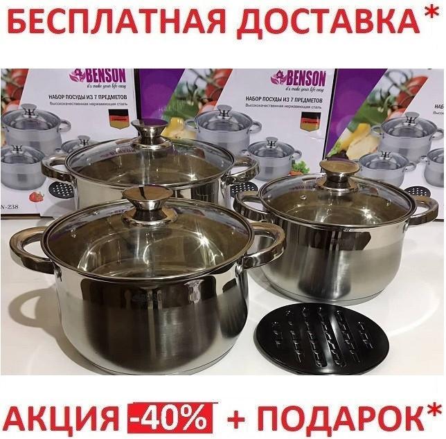 Набор посуды Benson BN-238 из 7 предметов