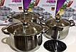 Набор посуды Benson BN-238 из 7 предметов, фото 3