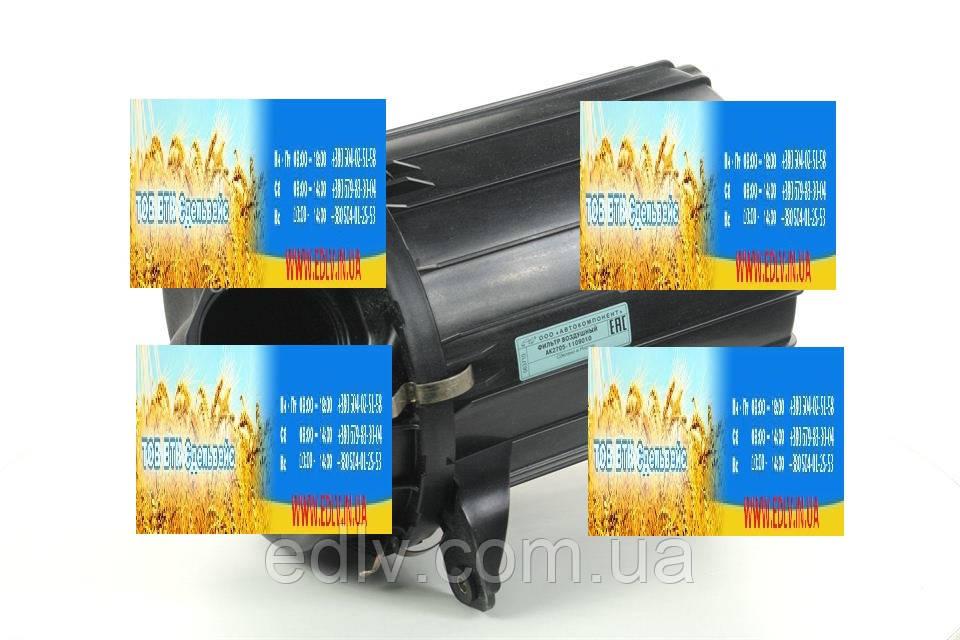 Фильтр воздушный ГАЗЕЛЬ,СОБОЛЬ двигатель CUMMINS 2.8 (покупн. ГАЗ) АК2705-1109010