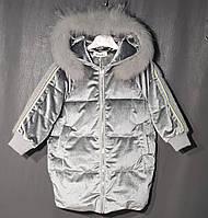 Детские пуховые куртки пальто, фото 1