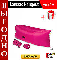 Lamzac Hangout - надувной диван, фото 1