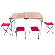 Стіл «HX-9001» бамбуковий складаний + 4 стільця 120x70x70 см