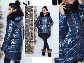 Восхитительное пальто с неровными краями, фото 2