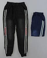 {есть:98,110} Брюки с имитацией джинсы утепленные для мальчиков  Active Sports, . Артикул: HZ6873