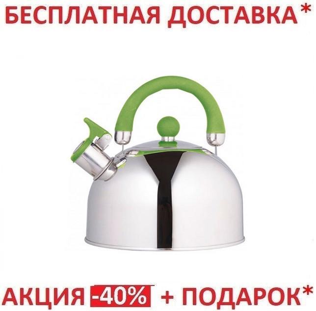 Чайник UNIQUE UN-5302 2,5л со свистком